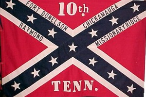 10th Tennessee Volunteer Infantry